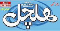 halchal