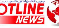 Hotline-News-Logo-Final-copy