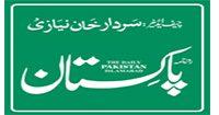 d-pakistan